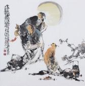 江苏省美协会员李傅宇四尺斗方人物画《烹茶图》