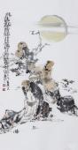 江苏省美协会员李傅宇三尺竖幅人物画《畅饮图》