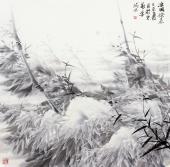 国际一级美术师李成林四尺斗方冰雪画《凉风徐来》