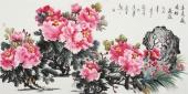 河南美协寇萍四尺横幅写意牡丹《春色满园福满堂》