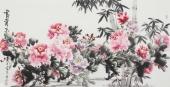 河南美协蔲萍四尺横幅国画牡丹《富贵平安》