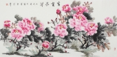 河南美协蔲萍四尺横幅写意牡丹《富贵花开》