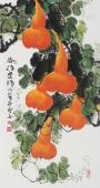 广西美协黄艺三尺竖幅写意葫芦《福禄连绵》