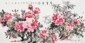 花鸟名家寇萍四尺横幅写意牡丹《富贵平安》