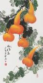 黄艺三尺竖幅写意葫芦《福禄图》