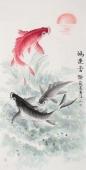 画鱼名家李春江四尺竖幅三鱼图《鸿运当头》