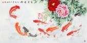 中央美院刘志高四尺工笔九鱼图《富贵有余》