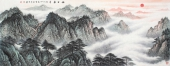 【已售】著名山水画家张哲礼小六尺山水画《旭日东升》