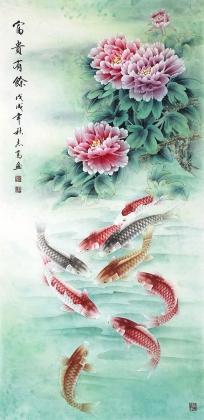 河南美协刘志高四尺竖幅九鱼图《富贵有余》