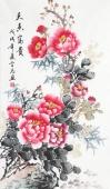 安徽美协云志三尺竖幅国画牡丹《天香富贵》