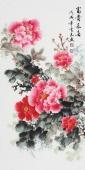安徽美协云志三尺竖幅国画牡丹《富贵长春》