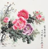 安徽花鸟云志四尺斗方国画牡丹《富贵满堂》