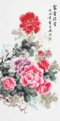安徽美协云志三尺竖幅国画牡丹《富贵满堂》