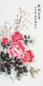 安徽美协云志三尺竖幅国画牡丹《花开富贵》