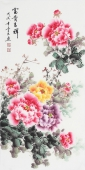 安徽美协云志三尺竖幅写意国画牡丹《富贵吉祥》