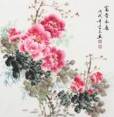 安徽花鸟云志四尺斗方国画牡丹《富贵长春》