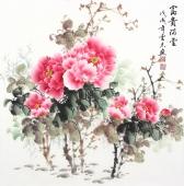 安徽美协云志四尺斗方国画牡丹《富贵满堂》