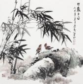 广西美协石云轩四尺斗方写意竹子《竹报平安》