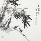 广西美协石云轩四尺斗方写意竹子《虚心高节》