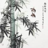 广西美协石云轩四尺写意竹子《高风亮节》