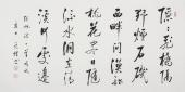 夏广田 四尺书法《隐隐飞桥隔野烟》著名启功体书法家
