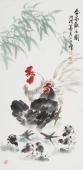 河北美协王学增 三尺写意花鸟《合家欢乐图》