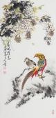 河北美协王学增 三尺写意花鸟《春风得意》