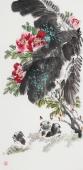 河北美协王学增 三尺写意花鸟《春之声》