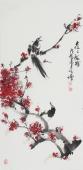 河北美协王学增 三尺写意花鸟《喜上眉梢》