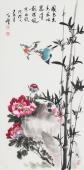 【已售】河北美协王学增 三尺写意花鸟《国色天香》
