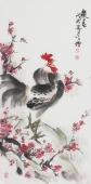 【已售】河北美协王学增 三尺写意花鸟《报春》