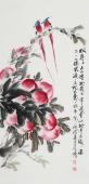 河北美协王学增 三尺写意花鸟《双寿图》