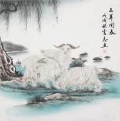 安徽美协云志国画斗方《三羊开泰》