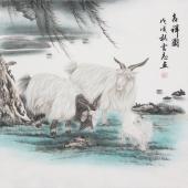 【已售】安徽美协云志国画斗方《吉祥图》