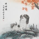 【已售】安徽美协云志国画斗方《旺财图》