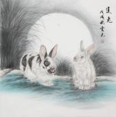 【已售】安徽美协云志国画斗方《双兔》