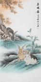 安徽美协云志国画工笔四尺竖副《多瑞图》