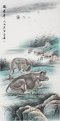 安徽美协云志四尺工笔动物画《孺子牛》