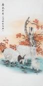 安徽美协云志国画工笔四尺竖副《喜气羊羊》
