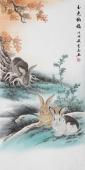 安徽美协云志国画工笔四尺竖副《玉兔纳福》