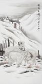安徽美协云志四尺工笔动物画《岁岁吉祥》
