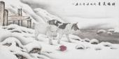 安徽美协云志国画工笔四尺横幅《财福双至》