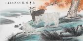 安徽美协云志四尺工笔动物画《三羊开泰》