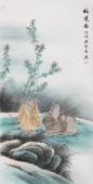 安徽美协云志国画工笔四尺竖副《福运图》