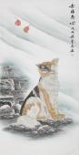安徽美协云志四尺工笔动物画《赤胆忠心》