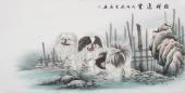 安徽美协云志四尺工笔动物画《招财进宝》
