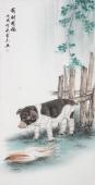 安徽美协云志四尺工笔动物画《有财有福》