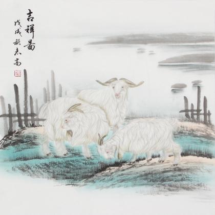 河南美协刘志高四尺斗方动物画《吉祥图》
