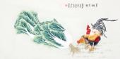 【已售】北京美协凌雪精品工笔画《百财吉祥》