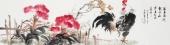 广西美协石云轩六尺对开写意国画《笑看篱边鸡冠花》